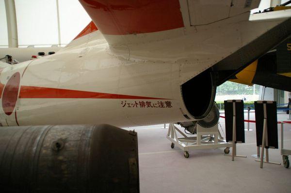 20110626所沢航空公園 - 18.jpg