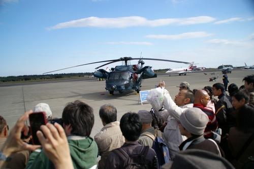 20121103航空ショーUP用 - 31.jpg