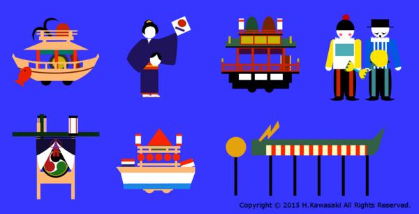 kunchi2015_3_Web.png
